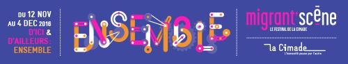Bannière MS2016 500x93 signature e-mail
